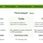 Заработок в интернете на файлообменнике Letitbit