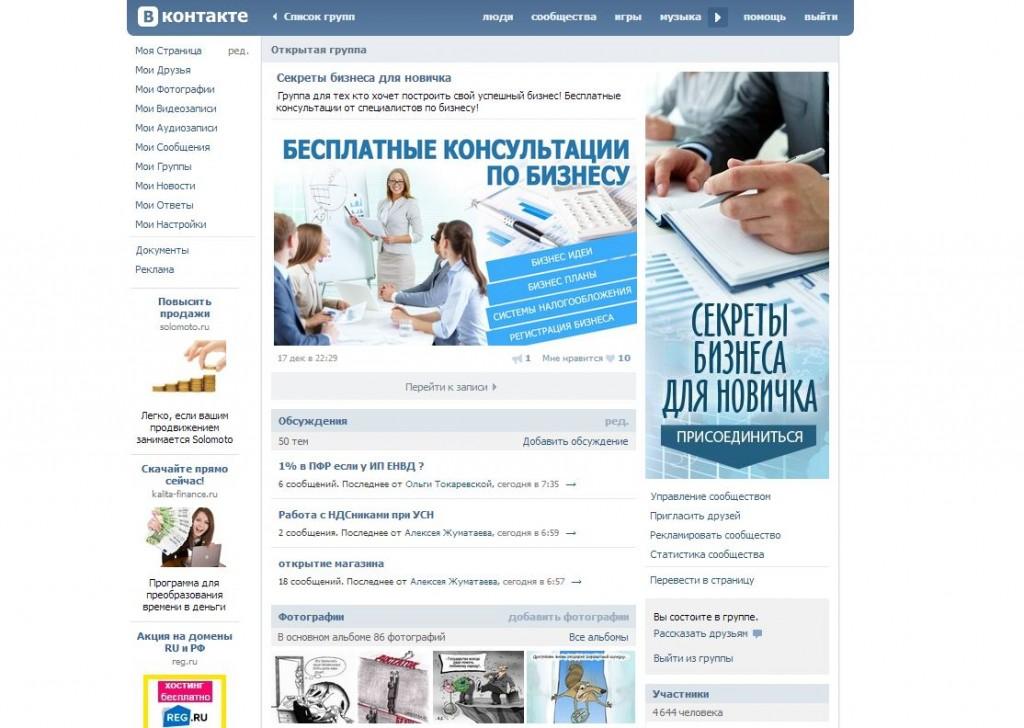 Самые, картинки для сайтов блогов групп и сообществ вконтакте