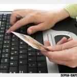 Платежная система «Единый кошелек»