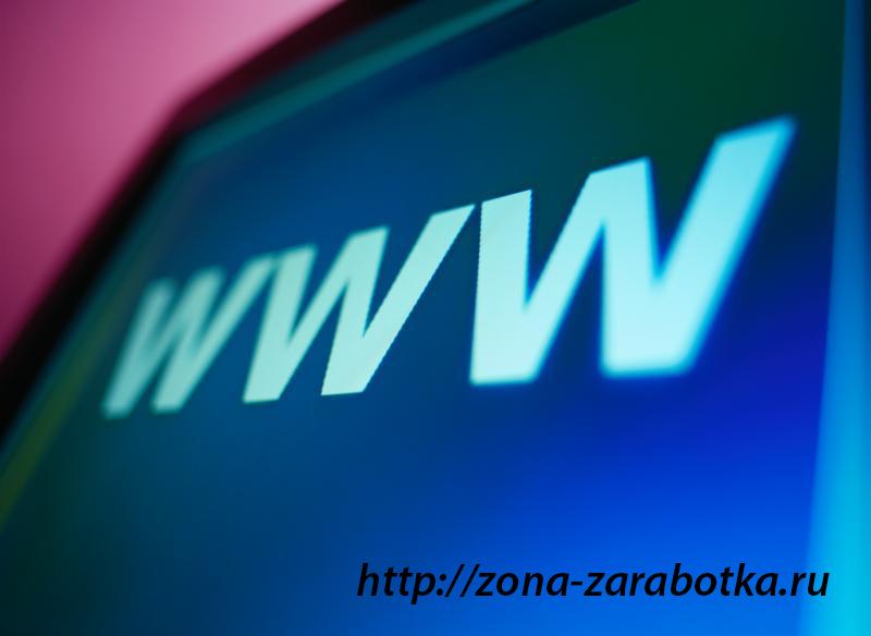 Что ожидает новый сайт ?
