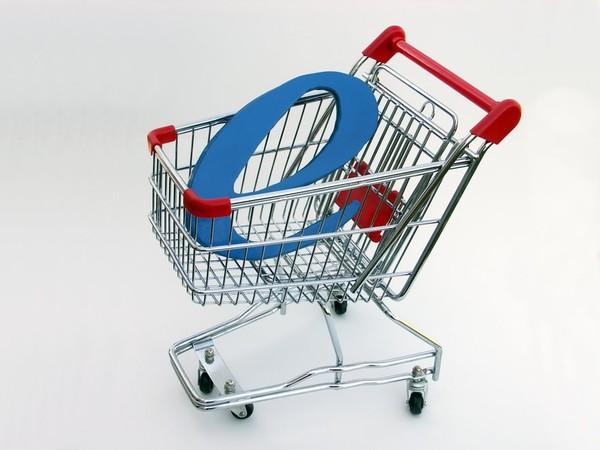 бизнес в интернете интернет-магазин