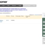 Рейтинг сайта в Webomer